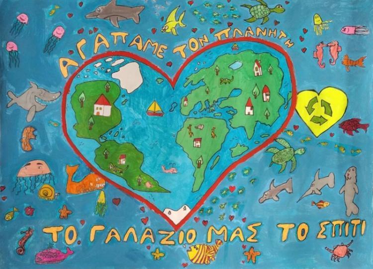 2ο Βραβείο για το Δημ. Σχολείο Μαρίνας-Πολλών Νερών-Γιαννακοχωρίου στον Πανελλήνιο Διαγωνισμό Ζωγραφικής της