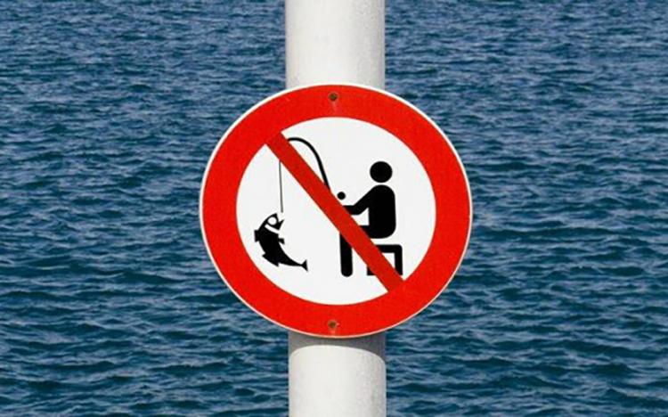 Απαγορεύεται η αλιεία στους ποταμούς της Περιφέρειας Κεντρικής Μακεδονίας και στις τεχνητές λίμνες του ποταμού Αλιάκμονα