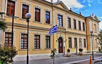 Με 2 θέματα ημερήσιας διάταξης συνεδριάζει στις 29 Απριλίου η Δημοτική Επιτροπή Διαβούλευσης Δήμου Βέροιας