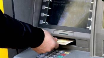 Επίδομα 800 ευρώ: Ποιοι είναι οι νέοι κλάδοι εργαζόμενων που θα λάβουν τα 800 ευρώ
