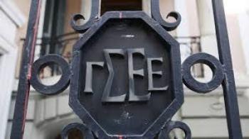 ΓΣΕΕ : Απόφαση 24ωρης απεργίας την Πρωτομαγιά