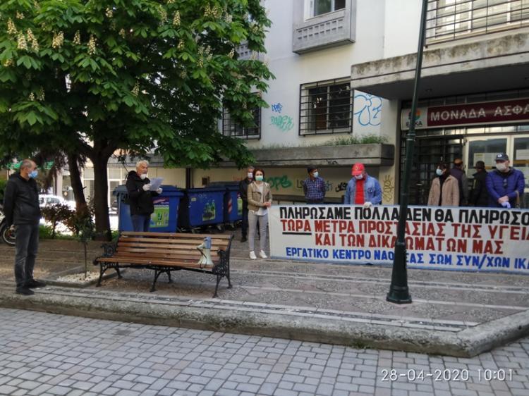 Ε.Κ. Νάουσας και Σωματεία Συνταξιούχων ΙΚΑ & ΟΑΕΕ Νάουσας : «Πληρώσαμε πολλά, δεν θα πληρώσουμε ξανά»
