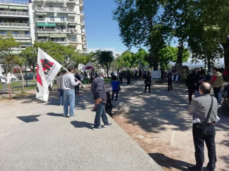 ΠΑΜΕ : Συμβολικές συγκεντρώσεις σε Βέροια και Αλεξάνδρεια για την Εργατική Πρωτομαγιά