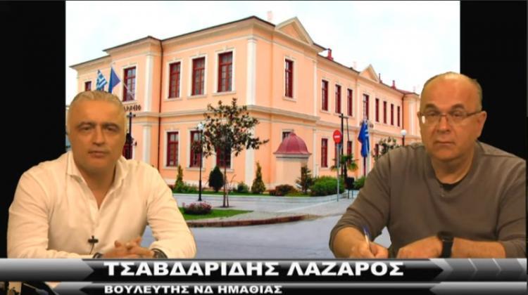 Λ.Τσαβδαρίδης σε www.imerisia-ver.gr : «Έχω ειλικρινή σχέση με τους Ημαθιώτες. Δεν υποσχέθηκα τα πάντα στους πάντες»