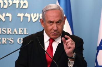 Ο Νετανιάχου ζητά να μπει... μικροτσίπ στα παιδιά του Ισραήλ!