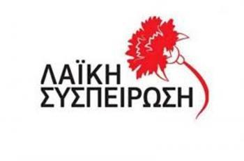 Σταθερή στις απόψεις της η Λαϊκή Συσπείρωση στο δημοτικό συμβούλιο Βέροιας
