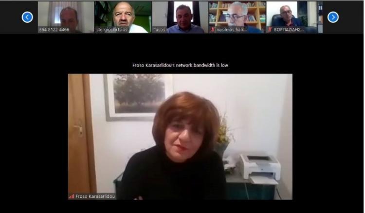 Φρ.Καρασαρλίδου : Τηλεδιάσκεψη με Δήμαρχο Βέροιας, εκπροσώπους αγροτικών φορέων και εμπόρων για τις επιπτώσεις της πανδημίας στον αγροτικό τομέα