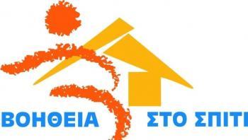 Στο Εθνικό Τυπογραφείο η προκήρυξη του ΑΣΕΠ για 2.909 μόνιμες θέσεις στο