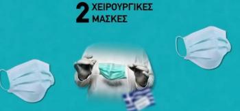 Από τα βιβλία στα cd και τα dvd, στη νέα εποχή ο ελληνικός τύπος, με δώρο «μάσκες»!