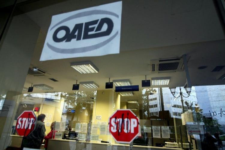 Επίδομα 400 ευρώ: Εως 24/5 η καταχώρηση IBAN στον ΟΑΕΔ