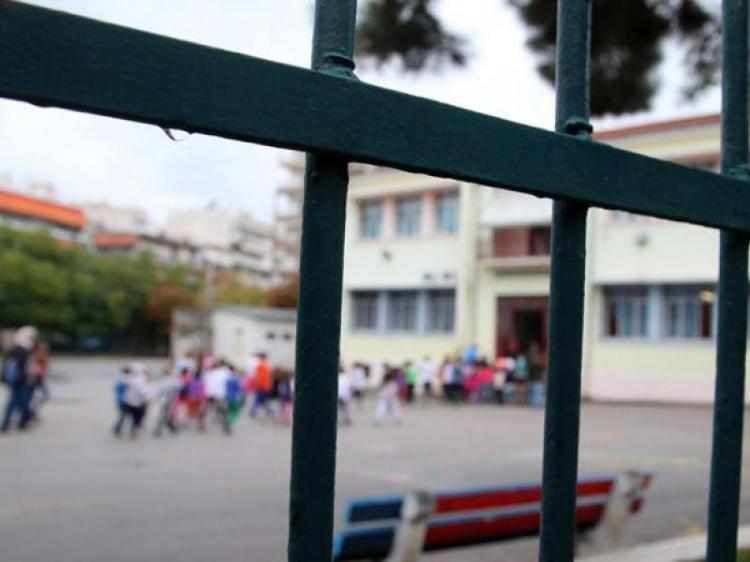 Δήμος Βέροιας : Λειτουργία αθλητικών εγκαταστάσεων εντός σχολικών συγκροτημάτων