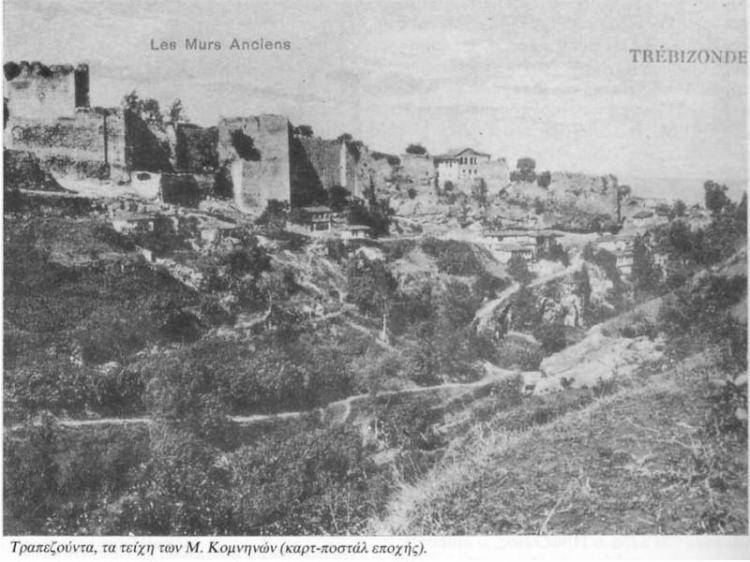 ΠΡΟΣΦΥΓΙΚΑ ΕΝΘΥΜΗΜΑΤΑ : Στη μνήμη της Γενοκτονίας του Ποντιακού Ελληνισμού -Του Γιώργου Κοτζαερίδη