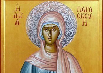 Αγρυπνία στον Ιερό Ναό Αγίας Παρασκευής Πατρίδος