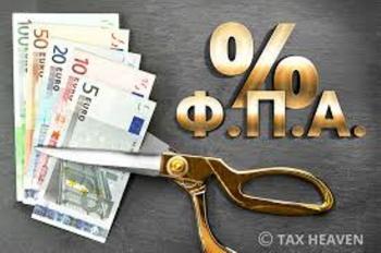 Ανάπτυξη χωρίς μειωμένο ΦΠΑ και φόρο εισοδήματος δεν γίνεται!