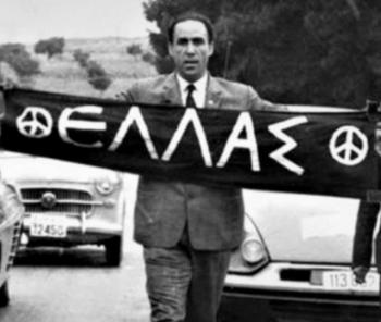 Πενήντα επτά χρόνια από τη δολοφονία του Γρηγόρη Λαμπράκη