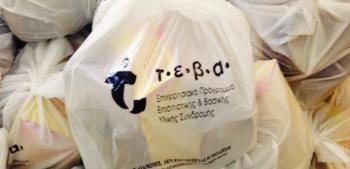 Δήμος Νάουσας : Διανομή βρεφικών προϊόντων σε ωφελούμενους του ΤΕΒΑ