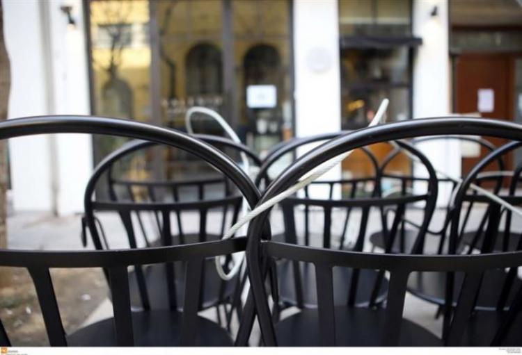 Ανοίγουν εστιατόρια και καφέ!