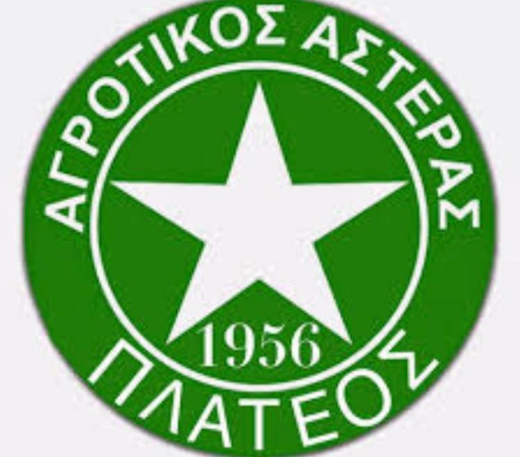 Ύστερα από κλήρωση ο Αγροτικός Αστέρας Πλατέος στο Κύπελλο Ελλάδος