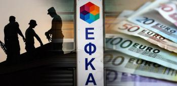 e-ΕΦΚΑ: Αυτά ισχύουν για τις ασφαλιστικές εισφορές Απριλίου