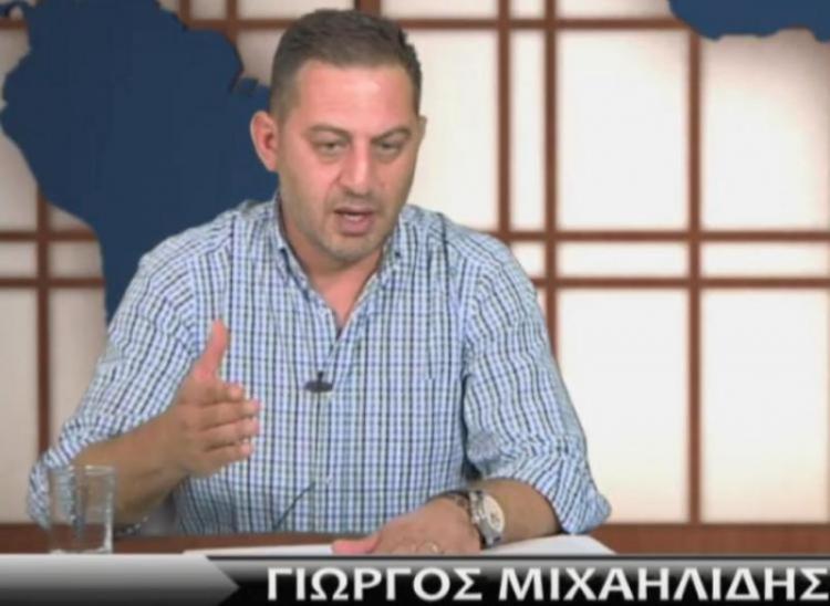 Γιώργος Μιχαηλίδης : «Λυπηρή η διαίρεση των Ποντίων»
