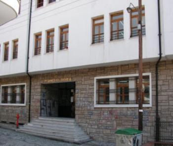 Δήμος Βέροιας : Παραχώρηση σχολικών χώρων σε συλλόγους για το 2020-2021