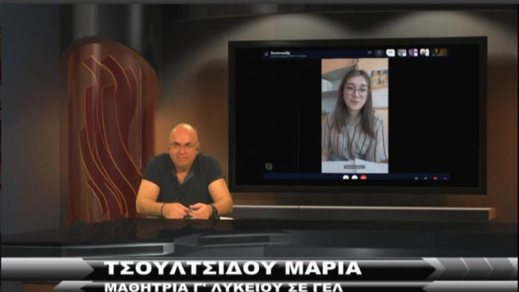 Τα προβλήματα της ελληνικής Παιδείας και η επόμενη μέρα