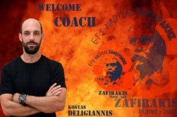 Νέος προπονητής του Ζαφειράκη ο Κώστας Δεληγιάννης