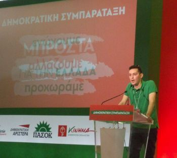 Σ. Καλπάκης: Τα επόμενα βήματα για το νέο σοσιαλδημοκρατικό κόμμα