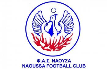 Συλλυπητήρια του Συλλόγου παλαιμάχων ποδοσφαιριστών του ΦΑΣ ΝΑΟΥΣΑ για την απώλεια του του Δημήτρη Γιαβάλκα