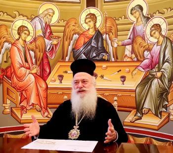Μητροπολίτης Παντελεήμονας : «Ευαγγέλιον και ήθος» στα φετινά Παύλεια