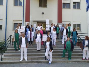 Τρίωρη στάση εργασίας του προσωπικού με ελαστικές μορφές απασχόλησης στα Νοσοκομεία Βέροιας και Νάουσας