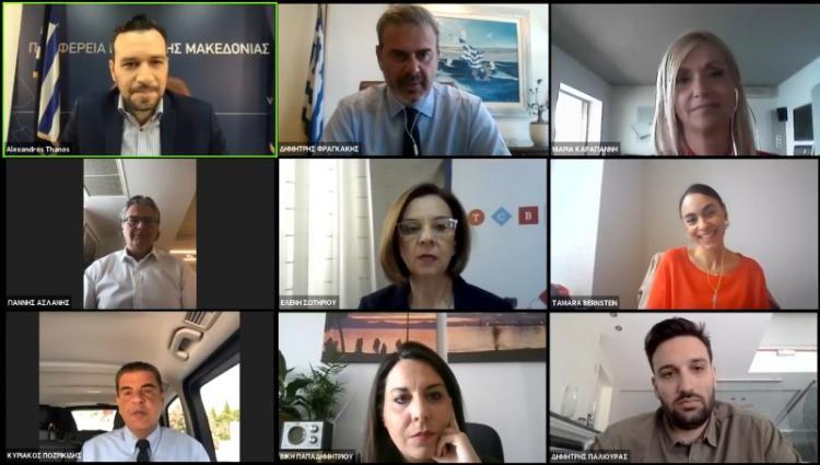 3o Destination Update Webinar : Ο συνεδριακός τουρισμός σε πρώτη προτεραιότητα για την Περιφέρεια Κεντρικής Μακεδονίας