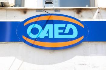 ΟΑΕΔ: Από σήμερα η αυξημένη επιδότηση για 5.200 νέες θέσεις εργασίας