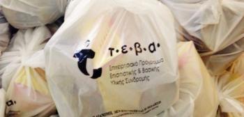 Δήμος Νάουσας : Διανομή τροφίμων σε ωφελούμενους του ΤΕΒΑ