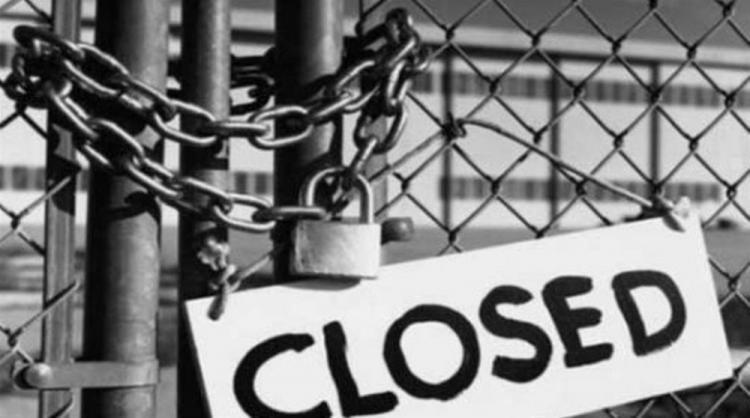 Διακοπή μαθημάτων Νηπιαγωγείων, Δημοτικών, Γυμνασίων, Λυκείων σε τμήματα της Αλεξάνδρειας σήμερα