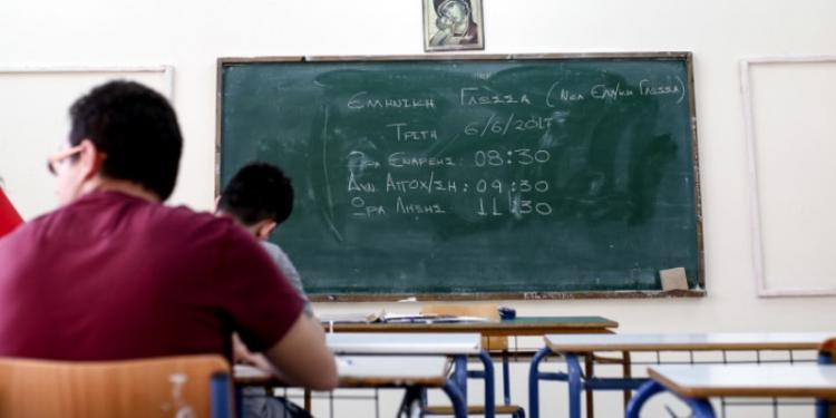 Πανελλαδικές : 100.000 υποψήφιοι για 78.000 θέσεις στην τριτοβάθμια εκπαίδευση!