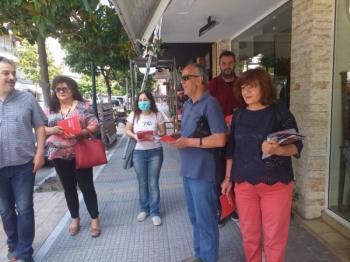 ΣΥΡΙΖΑ : Εξόρμηση στην Αλεξάνδρεια