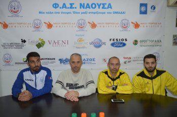 ΦΑΣ Νάουσα-Άρης Παλαιοχωρίου 2-0, δηλώσεις προπονητών και ποδοσφαιριστών