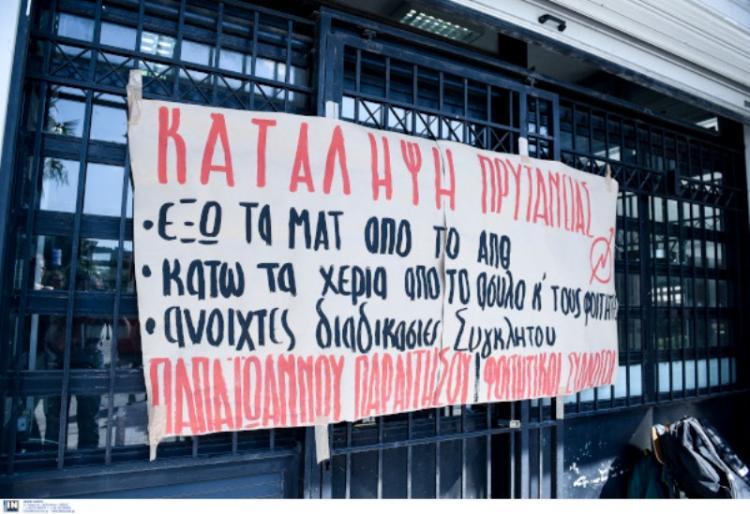 Ζήτω η ελληνική...παιδεία!