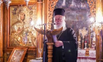 Ολοκληρώθηκε ο κύκλος των ομιλιών του Επισκοπικού λόγου στη Νάουσα