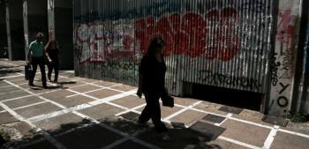 Σε κίνδυνο φτώχειας περίπου 700.000 νοικοκυριά στην Ελλάδα