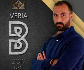 Βέροια : Λύση συνεργασίας με τον προπονητή Κώστα Γεωργιάδη