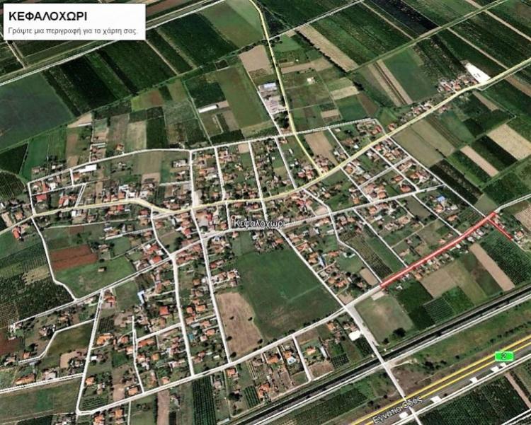 Απολύμανση σε Οικισμούς Ρομά του Δήμου Αλεξάνδρειας για την αποφυγή διάδοσης του Κορωνοϊού – COVID 19