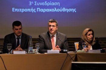 Νέα έργα και δράσεις 185 εκ. ευρώ από το ΕΣΠΑ της ΠΚΜ ανακοίνωσε ο περιφερειάρχης Απ.Τζιτζικώστας