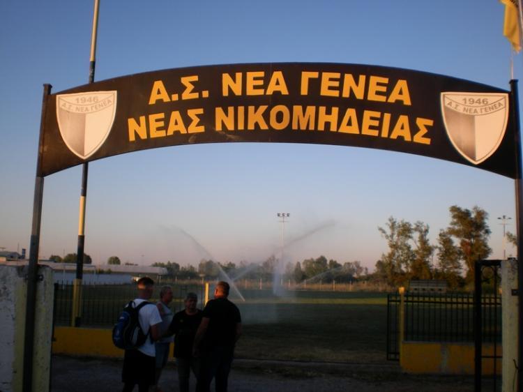 Στοχοποίηση του Α.Σ. Νέα Γενεά Ν. Νικομήδειας από την ΕΠΣΗ;
