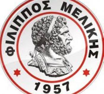 Νέα διοίκηση στον Φίλιππο Μελίκης