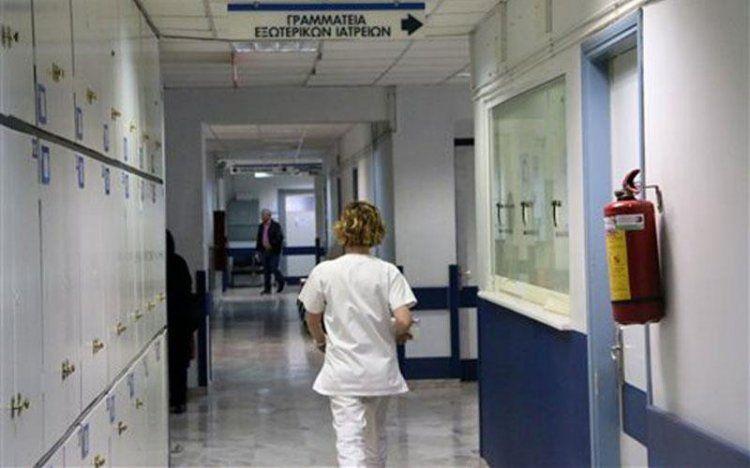 ΠΟΕΔΗΝ : «Πεθαίνουν» τα νοσοκομεία της Περιφέρειας, εφημερίες χωρίς βασικούς γιατρούς
