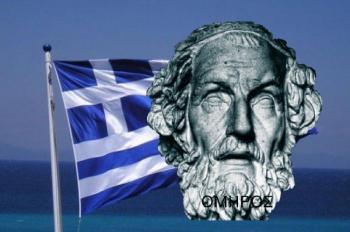 Πανελλήνιες, ποίηση, Όμηρος - Γράφει ο Γιώργος Πολάκης