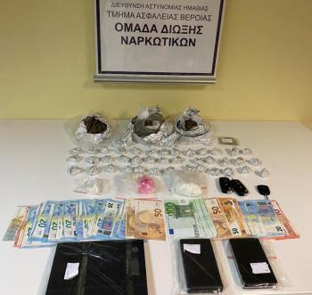 Από το Τμήμα Ασφάλειας Βέροιας συνελήφθησαν 2 άτομα για διακίνηση ναρκωτικών ουσιών