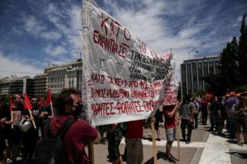 Στη Βουλή το νομοσχέδιο για τις διαδηλώσεις – Τι προβλέπει